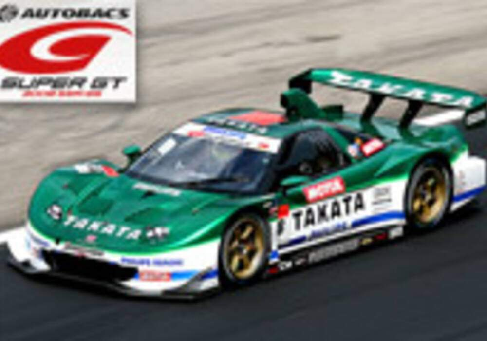 Super GT: Première victoire de la saison pour la TAKATA DOME NSX à Sugo