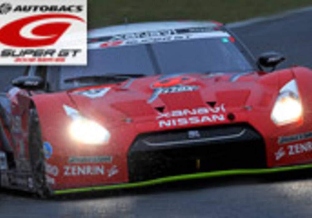 Super GT: La XANAVI NISMO GT-R championne 2008