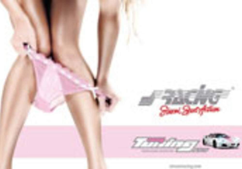 Simoni Racing Calendrier Tuning 2010 - Chaud devant !