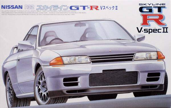 fiche technique nissan skyline gt r r32 v spec ii 1994. Black Bedroom Furniture Sets. Home Design Ideas