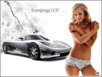 Koenigsegg CCX & Jessica Alba, ajouté; par MissMP